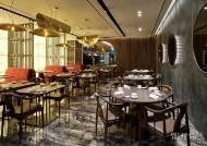 해비치 호텔앤드리조트, 중식당 '중심', 한식당 '수운' 신규 오픈