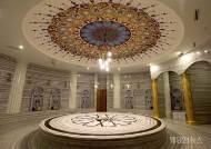 터키문화관광부, 터키에서만 즐길 수 있는 이색 목욕 문화 소개