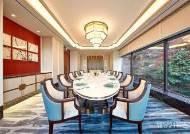 워커힐 호텔앤리조트, 중식당 '금룡' 리뉴얼 오픈