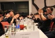 """핸드볼 단일팀 조영신 감독 """"기회 많이 못 준 북측 선수들 미안"""""""