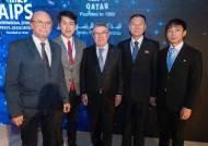 바흐 IOC위원장, AIPS 총회서 남북 체육언론인과 환담