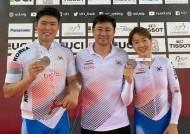 사이클 이혜진·오제석, 월드컵 은·동메달 획득