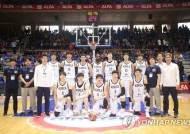 한국 남자농구, 월드컵 전 마지막 FIBA 랭킹 32위