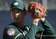 NC서 뛴 왕웨이중, MLB 시범경기서 1이닝 무실점 호투