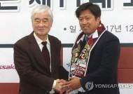 프로축구 대전 김호 대표이사, 건강 이유로 사퇴