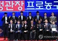 올해 KBL 최고의 선수는?…프로농구 시상식 20일 개최