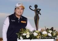 박인비, LPGA 투어 파운더스컵 타이틀 방어 나선다