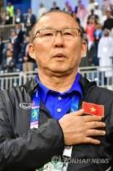 박항서호·히딩크호, AFC U-23 챔피언십 예선서 2연승 행진