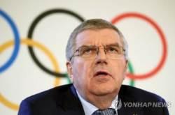 IOC, 도쿄올림픽 때 남북 공동입장-남북 단일팀 참가 승인