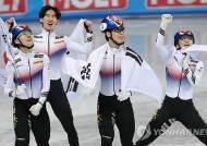 올림픽만큼 치열한 쇼트트랙 대표팀 선발전 3일 시작