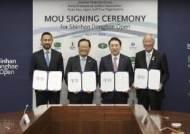 신한동해오픈, 한·일·아시안 3개 투어 공동주관 개최