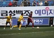 K리그2 월요 야간경기 '먼데이 나이트 풋볼', 22일부터 시작