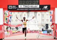 킵초게, 남자마라톤 역대 2위 기록…2시간2분37초