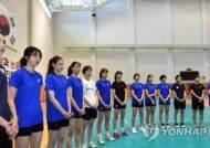 여자배구 대표팀, VNL 참가 위해 소집…이소영은 2주 후 합류