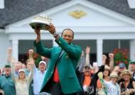 우즈가 받는 미국 자유 메달, 스포츠인으로는 33번째 수상