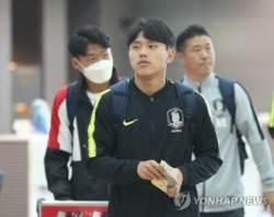 '조영욱 골맛' 정정용호, 뉴질랜드 평가전서 승부차기 승리
