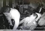 술 취해 버스 기사 폭행 혐의 전 야구선수 박정태 집행유예