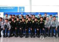 역대 한국 최고의 골잡이는?…기록으로 보는 U-20 월드컵