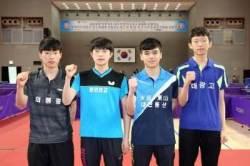 한국 탁구, 평양서 열린 주니어선수권 동아시아 예선 참가