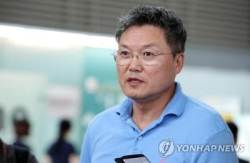 여자농구 국가대표 사령탑에 이문규 감독