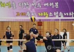 한국 여자배구, 올림픽 전초전 VNL 개막전서 터키에 0-3 완패