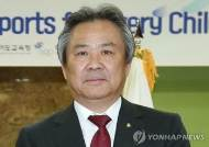 이기흥 체육회장, IOC 위원 예약…한국인 2명으로 늘어