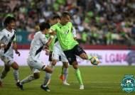 프로축구연맹, 관중 홍염 사용 못 막은 전북에 벌금 600만원