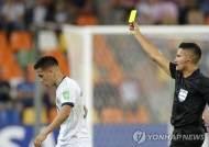 [U20월드컵] 아르헨·프랑스 16강 탈락…한국 대진운 '나쁘지 않네'