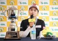 KLPGA 투어 3승 최혜진, 여자골프 세계 랭킹 21위로 상승