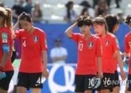 """[여자월드컵] '에이스' 지소연의 눈물 """"오늘 이길 생각만 했는데…"""""""