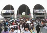 '아미와 함께' BTS 부산 공연장 오전부터 팬들 '북적'