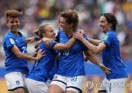 -여자월드컵- 이탈리아·잉글랜드, 2연승으로 16강…일본 첫 승