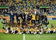[U20월드컵] 에콰도르, 3·4위전에서 이탈리아 꺾고 3위
