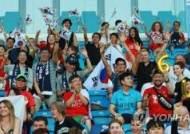 상암월드컵·강남·청량리역·석촌호수…거리 응원 어디로 갈까