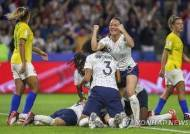 [여자월드컵] 개최국 프랑스, 연장전에서 브라질 꺾고 8강 진출