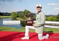 한국오픈 우승한 태국 '재즈', 남자골프 세계랭킹 52위