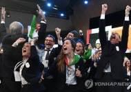 伊 밀라노·코르티나 담페초 2026년 동계올림픽 개최 확정