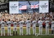 37안타·30점 쏟아진 런던…양키스, 보스턴에 난타전 끝 승리
