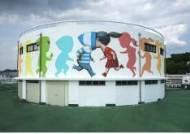 세계수영대회 하이다이빙 경기장 주변 '스트리트 아트' 단장