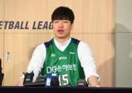 프로농구 '연봉 킹' 김종규 12억7천900만원…평균 1억4천만원