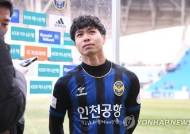 콩푸엉, 벨기에 1부리그 팀 입단…'베트남 유럽진출 1호'