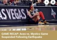 박지수 소속팀 WNBA 경기, 미국 서부 지진으로 2쿼터 이후 중단