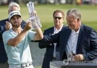 PGA 깜짝 우승 울프, 세계 랭킹 1천659위서 135위로 '껑충'