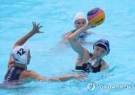 [광주세계수영] 여자 수구 역사적 첫 경기…헝가리에 0-64 완패