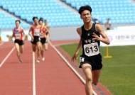 이재웅, 28년 만에 육상 1,500m 한국 고교 신기록