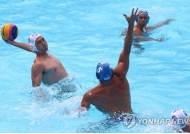 [광주세계수영] 남자 수구 데뷔전…강호 그리스에 3-26 패