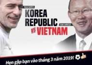 벤투호, 월드컵 2차 예선서 박항서호·북한과 대결 가능성은