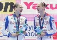 [광주세계수영] 아티스틱 수영, 올해도 '러시아 천하' 되나