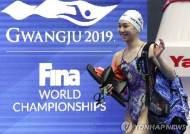 [광주세계수영] 한국 경영 대표팀, '결전지' 남부대서 훈련 시작