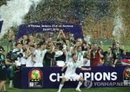 슈팅 1개가 결승골…알제리, 세네갈 꺾고 네이션스컵 우승